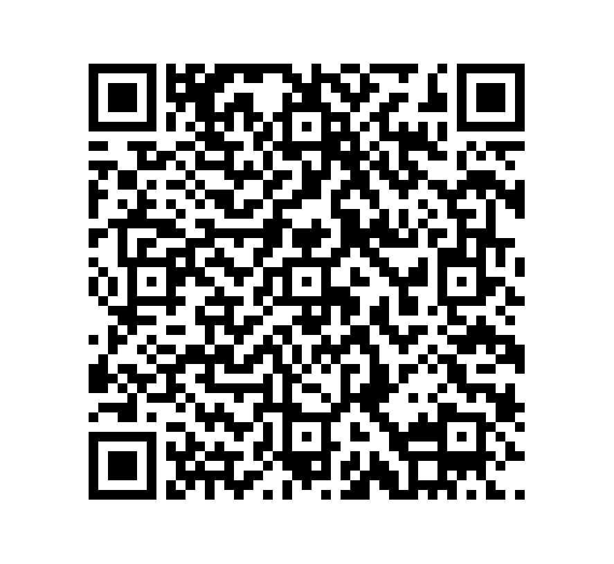 QR Code de Granito Tiger Skin Light Pulido